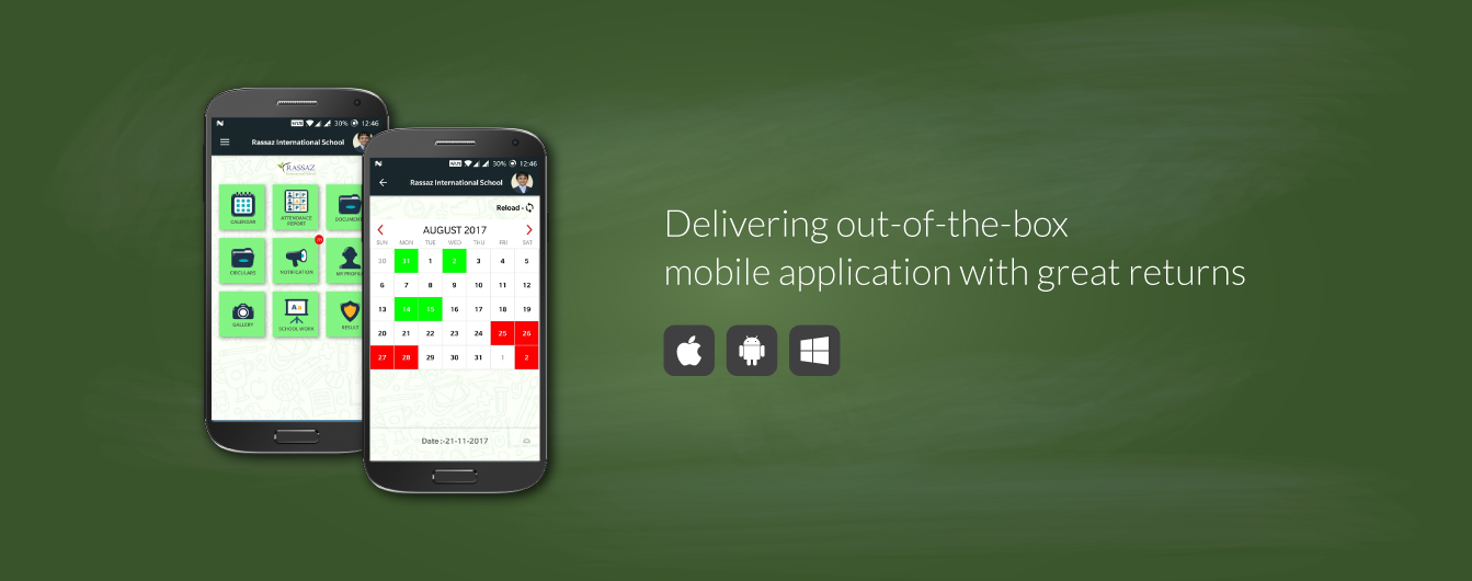 Sujal Technologies   Mobile Application and Customised